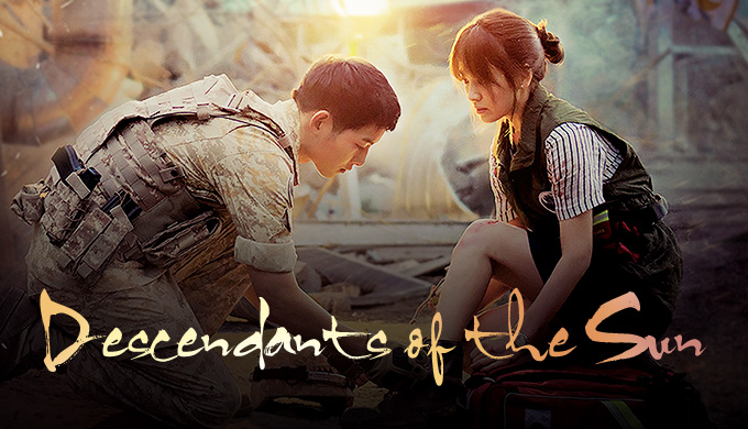 4627_descendantsofthesun_nowplay_small