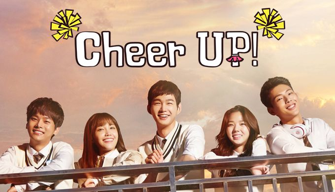 4799_cheerup_nowplay_small